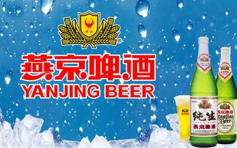 燕京啤酒合作展示