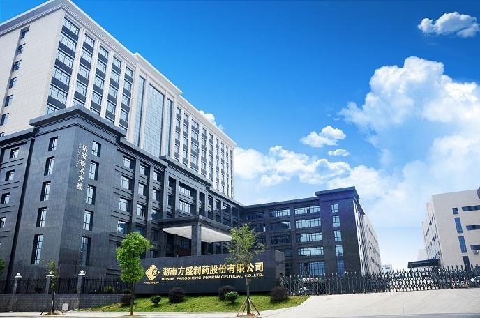 湖南方盛制药股份有限公司合作展示